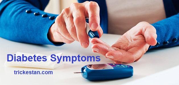 diabetes symptoms - trickestan.com